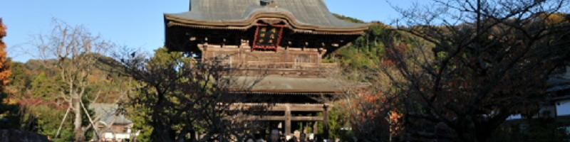 鎌倉と禅文化