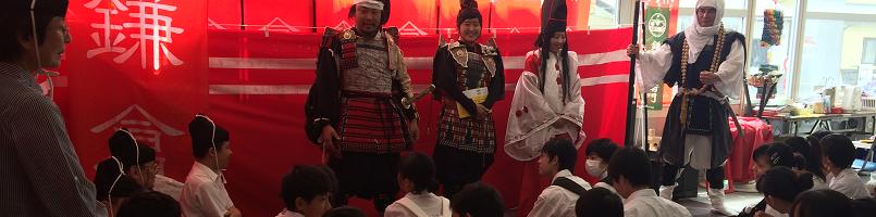 いざ鎌倉プロジェクト-歴史学習