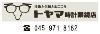 トヤマ時計店